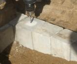 לקדוח בבטון