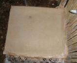 עוד תמונה של הטיח השני