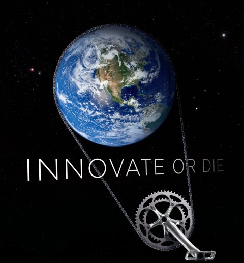 סמל התחרות Innovate or die... מתי בארץ נעשה כאלו דברים מגניבים?!