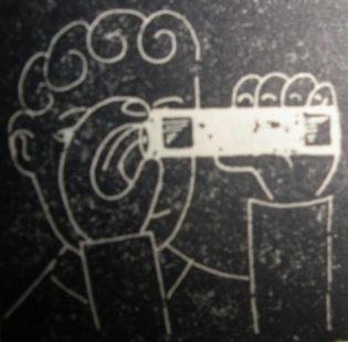 פינת הנוסטלגיה: מד-מרחקים מדויק