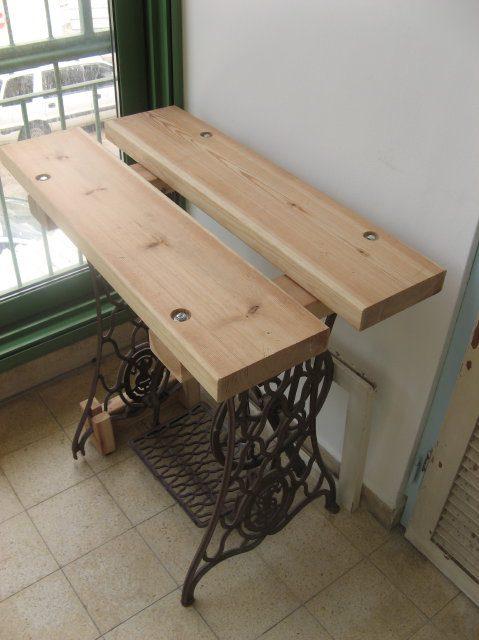 השולחן הסופי