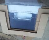 שתי המסילות - של הזכוכית ושל הרפלקטור