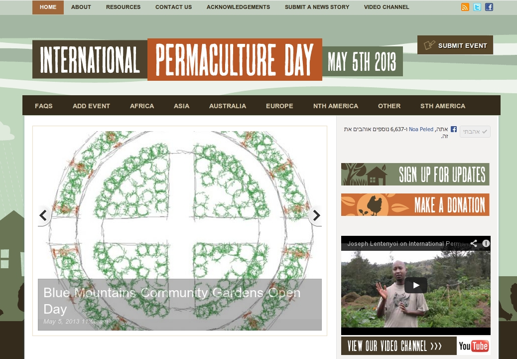 http://www.permacultureday.org/