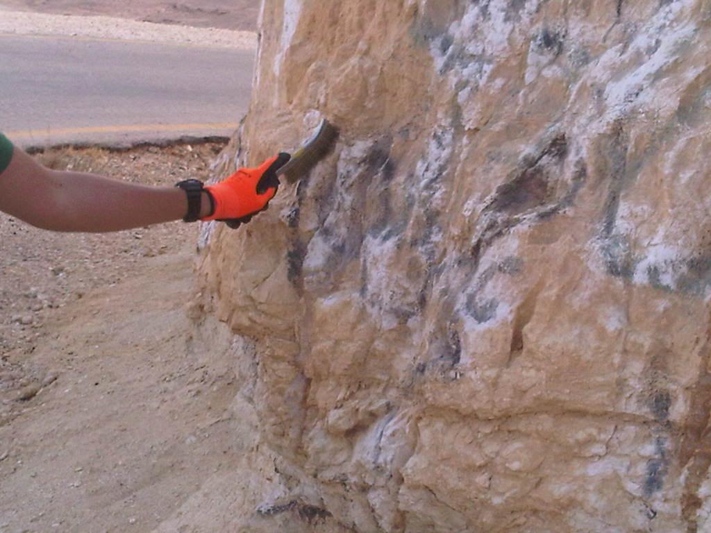 שימוש בחומרים מסוכנים - לאחר שפיכת האצטון יש לשפשף טוב טוב מחיקת גרפיטי במדבר