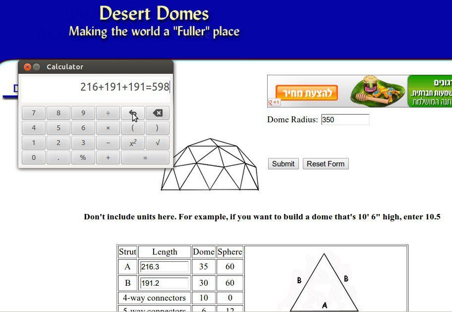 desert-fomes