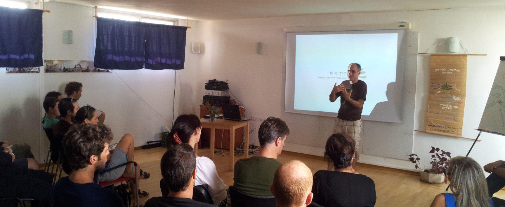 אירוע סיום שנה לימודי פרמקלצ'ר מתקדמים 2013