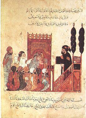 כבר באיור זה משנת 1237 אנו יכולים לראות את אלמנט המשרביה המשולב במעקות ובפרגוד.