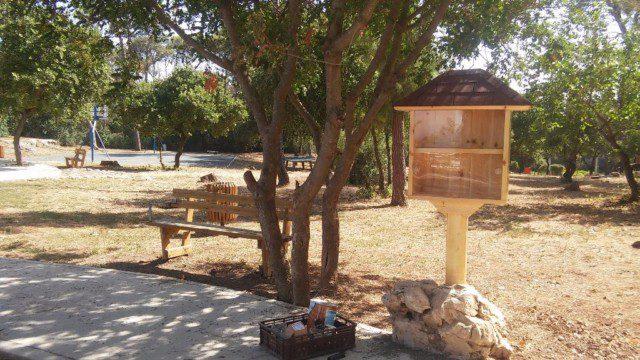 הספריה הראשונה במיקומה בגן השומרים