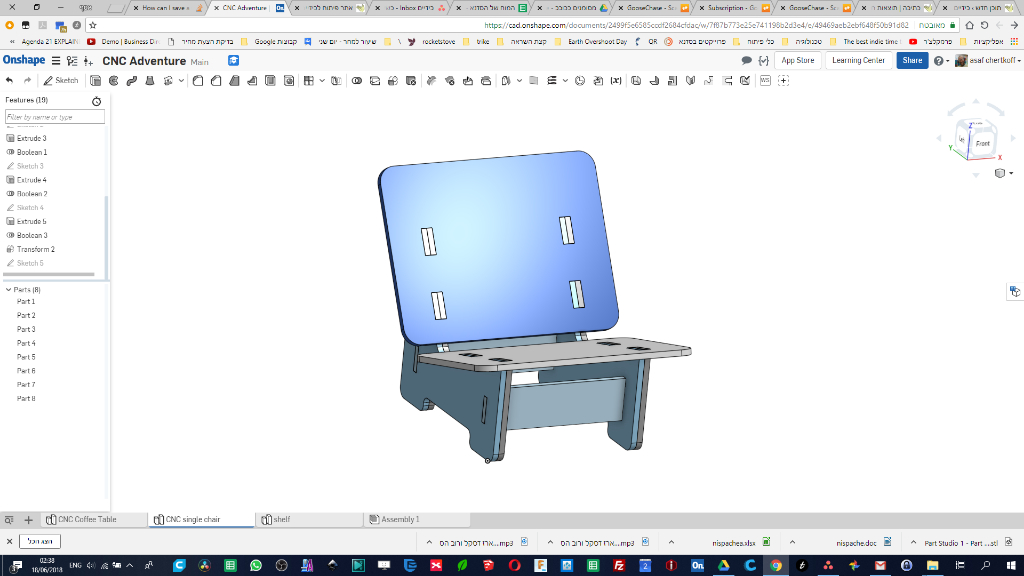 צילום מסך של הכיסא מתוך תוכנת Onshape