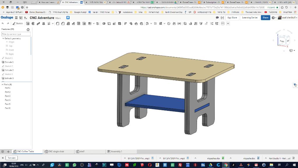 צילום מסך של השולחן מתוך תוכנת Onshape