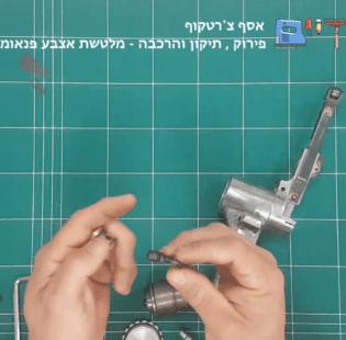 תיקון והרכבה - מלטשת אצבע פניאומטית