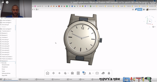 המודל הראשוני של השעון