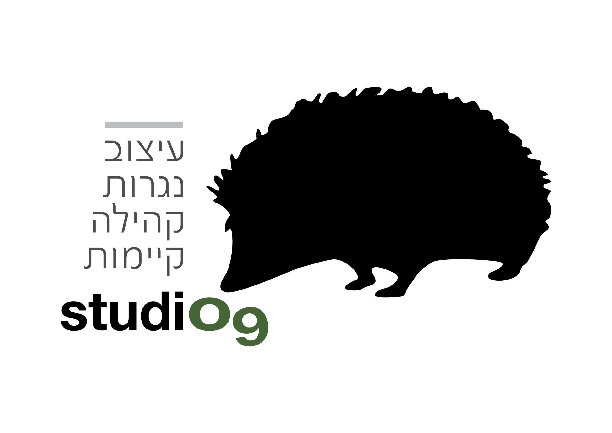 סטודיו9 לוגו