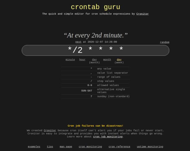 נכנסים לאתר crontab guru ו/או משתמשים במדרכים למטה כדי לקבוע את דפוס החזרה של פקודת הcron