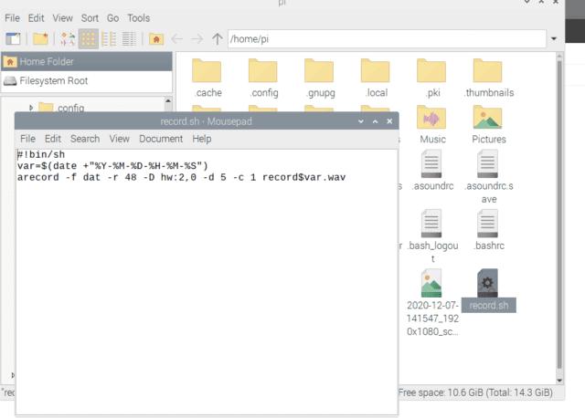 כתיבת הפקודות בתוך קובץ הsh, בעזרת ה-text editor